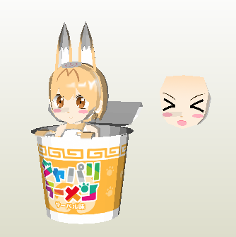 [Kemono Friends] Serval Chan in Cup